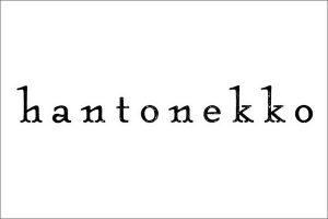 hantonekko-logotypes